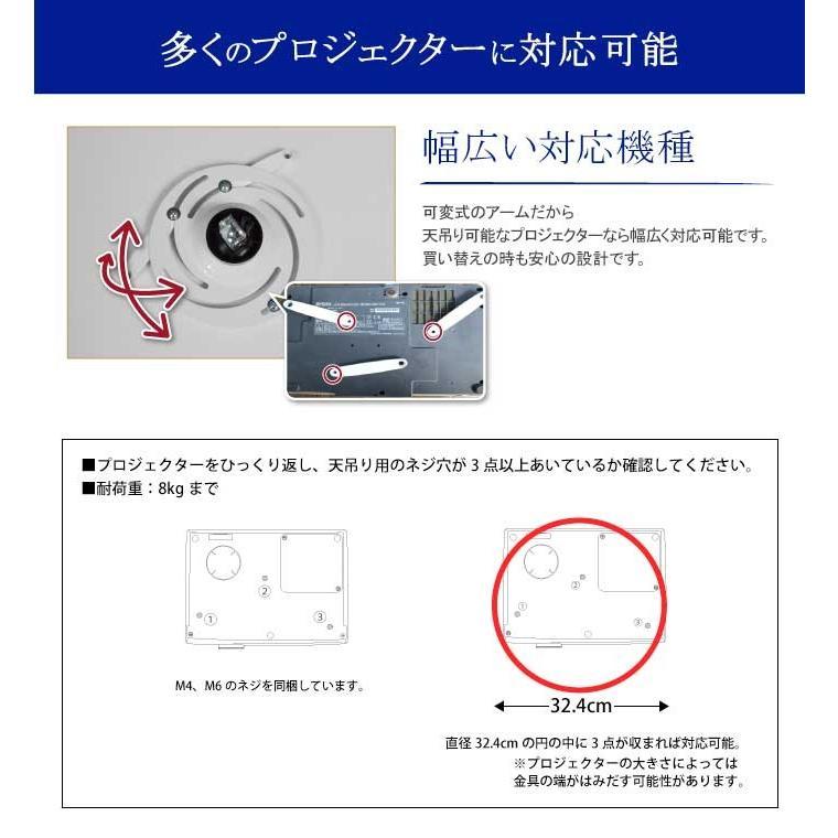 スタイリッシュデザイン/プロジェクター天吊り金具/全長13.5cm - PRM-PR05S|ace-of-parts|06