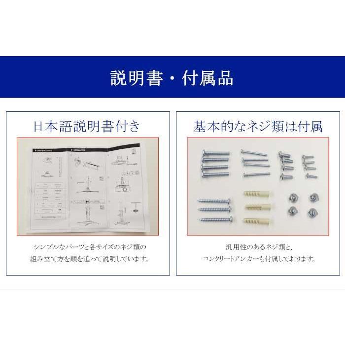 スタイリッシュデザイン/プロジェクター天吊り金具/全長13.5cm - PRM-PR05S|ace-of-parts|07