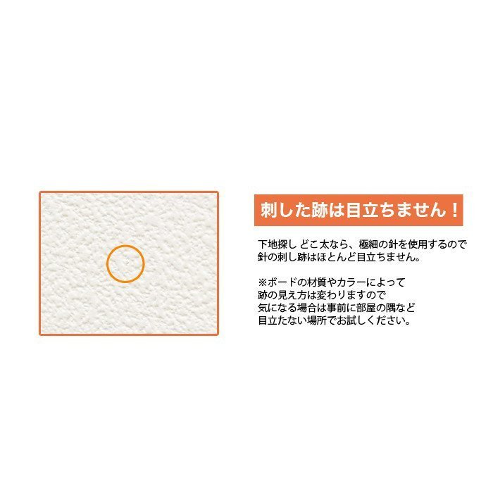 下地探し シンワ どこ太 Basic 35mm 下地センサー|ace-of-parts|05