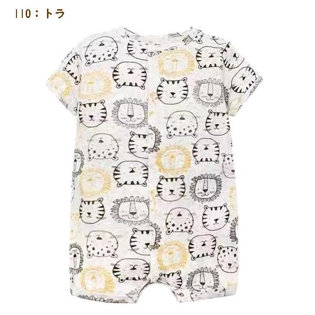 送料無料 カーターズ Carter's 半袖 ロンパース カバーオール ベビー服 男の子 6m 9m 12m 18m かわいい 新生児 乳幼児 カバーオール acefad|acefad|11