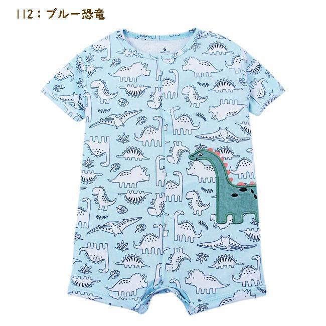 送料無料 カーターズ Carter's 半袖 ロンパース カバーオール ベビー服 男の子 6m 9m 12m 18m かわいい 新生児 乳幼児 カバーオール acefad|acefad|13
