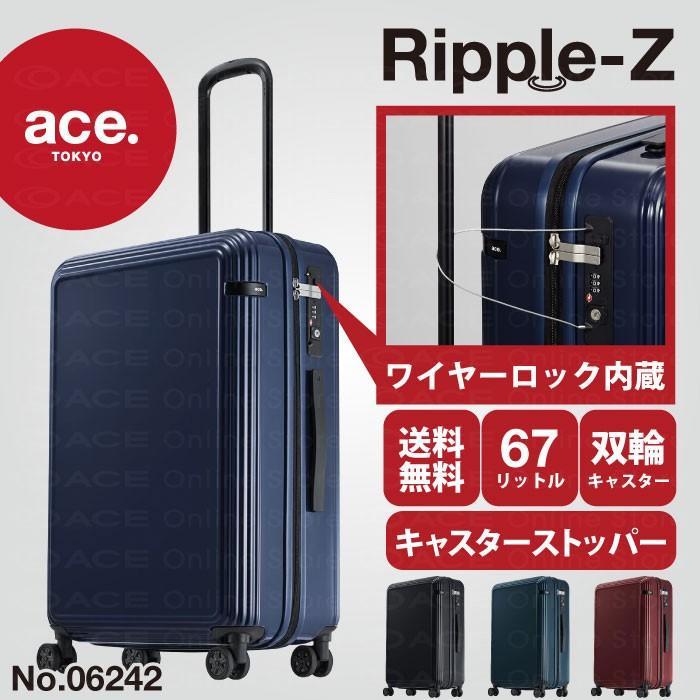 b359e7b05e エース スーツケース ace. リップルZ 06242 67リットル リップルZ ...