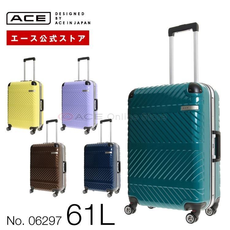 スーツケース Mサイズ フレーム エース パラヴァイド 61リットル フレームタイプ キャリーバッグ キャリーケース 06297