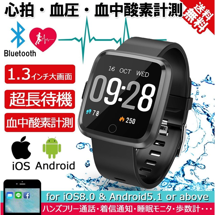 表示 iphone 時計