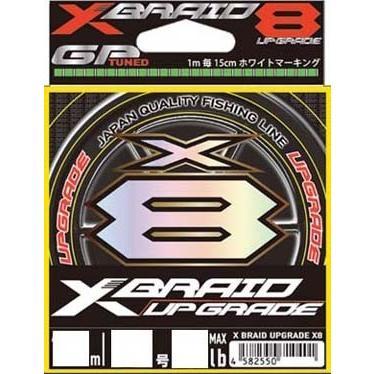 X-BRAID アップグレード X8 200m 0.8号 16LB PEライン 8本編み YGK よつあみ acoltsurigushop