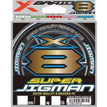 X-BRAID スーパージグマン X8 300m 1号 20LB PEライン 8本編み YGK よつあみ|acoltsurigushop