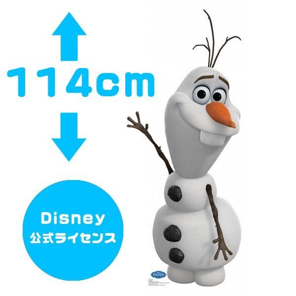 アナと雪の女王 グッズ オラフ 等身大パネル ディズニー 映画 Frozen インテリア 室内装飾 パーティ デコレーション