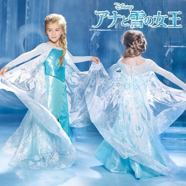ディズニー コスプレ 子供 コスチューム 人気 アナと雪の女王 ドレス エルサ 女の子用 プリンセス アナ雪 ハロウィン 衣装