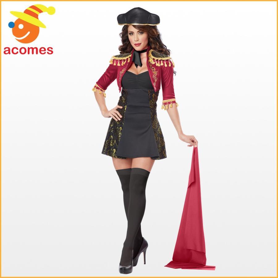 闘牛士 衣装 コスプレ コスチューム 大人 女性用 ミニスカート マタドール スペイン レディース セクシー 仮装 グッズ