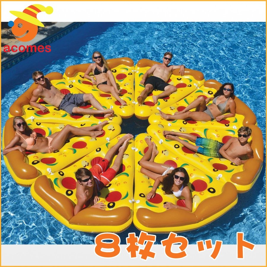 めざましテレビ ピザ 浮き輪 セット ホール 8枚 ドリンクホルダー おもしろい ビーチ プール 海 フロート ボート 大きい 大人 グッズ 面白い浮き輪 インスタ