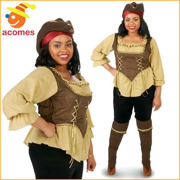 海賊 コスプレ 衣装 パイレーツ クイーン 大人用 大きい サイズ ハロウィン コスチューム イベント パーティー 演劇 舞台