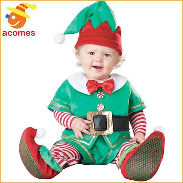 69d0c52ee33c0 ベビー エルフ 衣装 赤ちゃん 妖精 コスチューム クリスマス ハロウィン ...