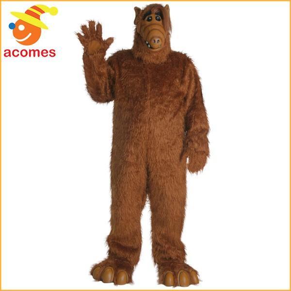 アルフ 大人用 着ぐるみ コスチューム 衣装 ハロウィン イベント パーティー