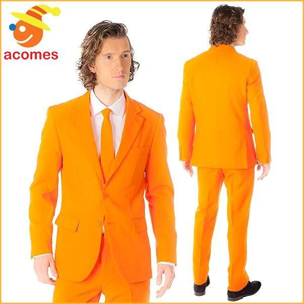 派手 スーツ オッポスーツ オレンジ 橙 衣装 大人用 ハロウィン パーティー イベント 出し物 芸人 舞台 ジョーク 目立つ 学祭 OPPO SUITS ファンシースーツ