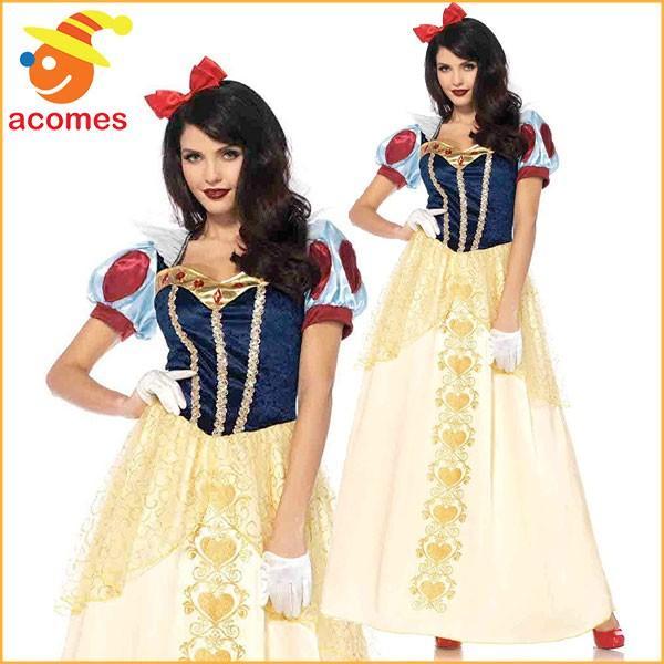 白雪姫 コスプレ 衣装 大人用 ハロウィン デラックス コスチューム イベント パーティー 演劇 舞台
