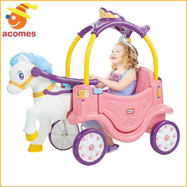 お姫様 馬車 子供 乗り物 キャリー おもちゃ 誕生日 ギフト プレゼント