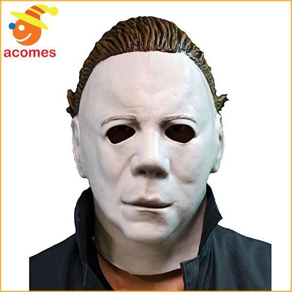 マスク ハロウィン 2 コスプレ フェイスマスク パーティー イベント