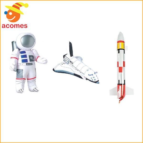 宇宙 スペース パーティー SF デコレーション ロケット 宇宙飛行士 スペースシャトル 膨らませる インテリア 3点 飾り オブジェ