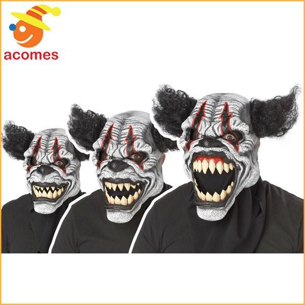 ピエロ 口が動く 不気味 マスク 大人 怖い ハロウィン イベント パーティー