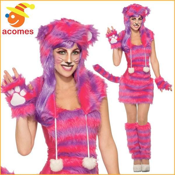 チェシャ ねこ コスプレ 大人用 コスチューム カワイイ ハロウィン 衣装 イベント パーティー 不思議の国のアリス 猫