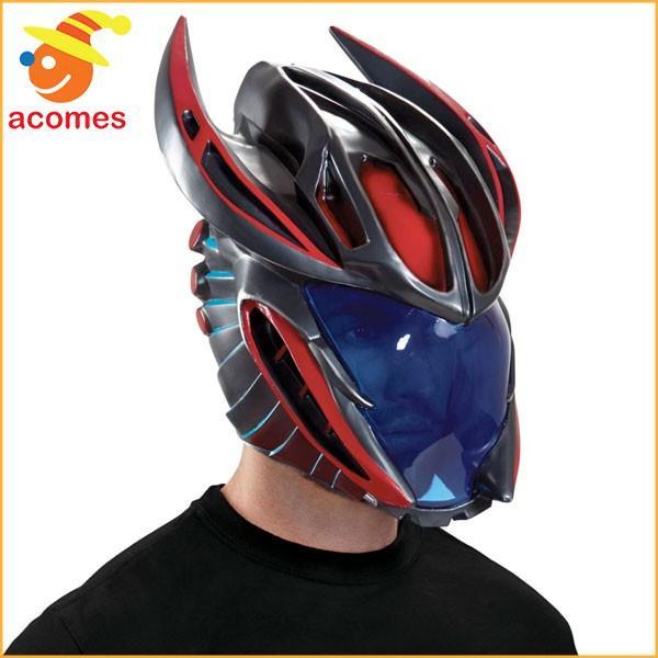 パワーレンジャー メガゾード 大人 マスク ハロウィン 仮装 イベント 仮面 パーティー