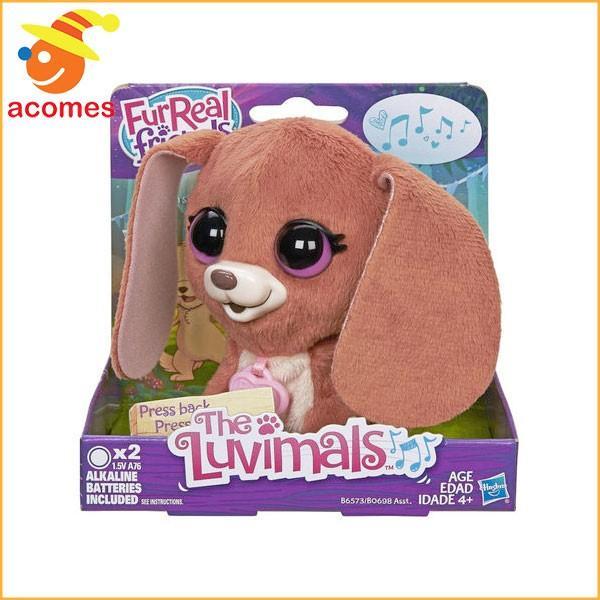 ロボット ぬいぐるみ ペット 子犬 動物 子供 おもちゃ FurReal Hound Dog
