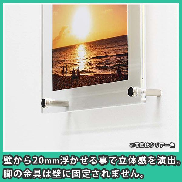 フォトフレーム 2L フロート おしゃれ 壁掛け 写真立て アクリル『フォトフレーム(フロートタイプ)写真2Lサイズ_UVカットクリアー』 acry-ya 03
