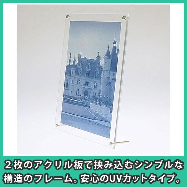フォトフレーム A4 テーパード おしゃれ 写真立て 壁掛け 卓上 UVカット アクリル『フォトフレーム(テーパードタイプ)A4サイズ』|acry-ya|02