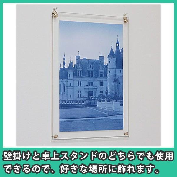 フォトフレーム A4 テーパード おしゃれ 写真立て 壁掛け 卓上 UVカット アクリル『フォトフレーム(テーパードタイプ)A4サイズ』|acry-ya|03