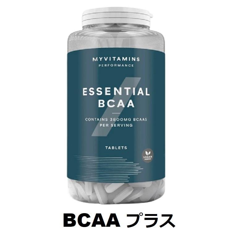 マイプロテイン bcaa 飲み方
