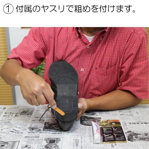 シューグーS シューグー 靴 かかと 補修 修理 スピード補修 ポイント消化【25】|actika|03