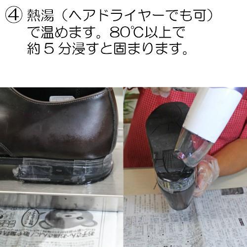シューグーS シューグー 靴 かかと 補修 修理 スピード補修 ポイント消化【25】|actika|06