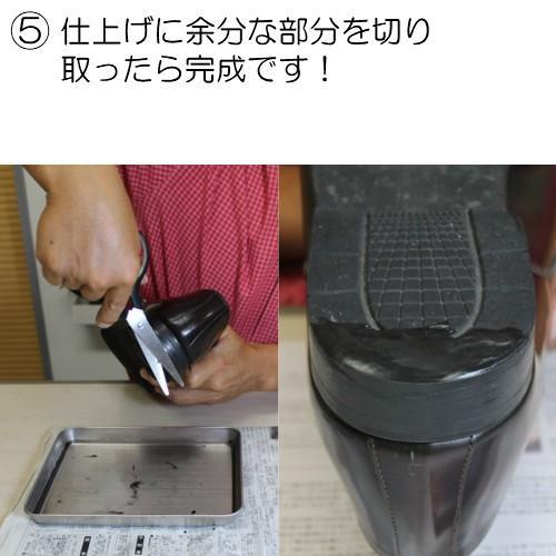 シューグーS シューグー 靴 かかと 補修 修理 スピード補修 ポイント消化【25】|actika|07