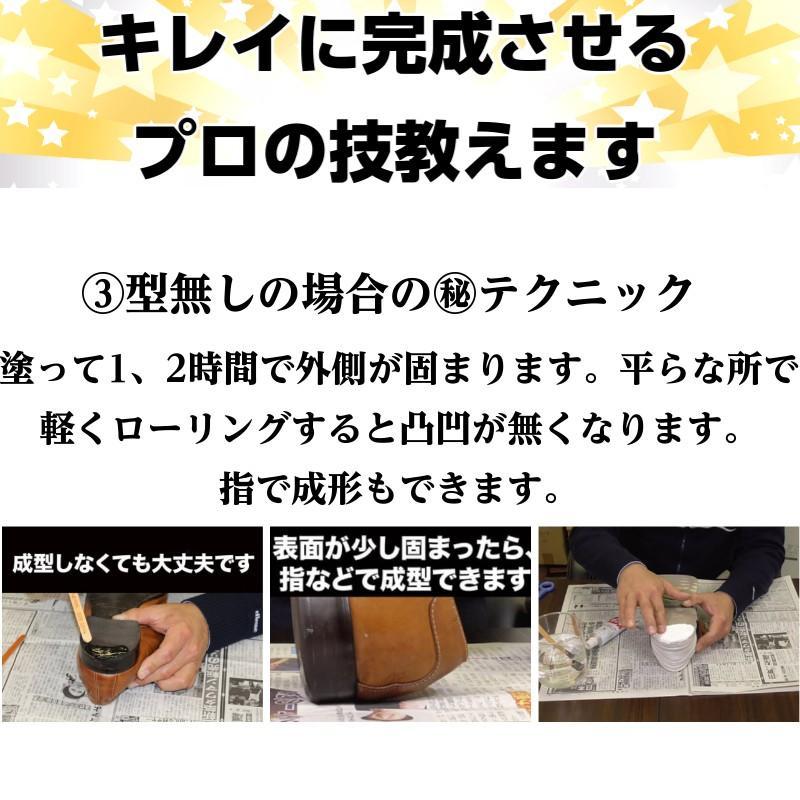 シューグー 100g 靴 修理 かかと補修 ソール 補修剤 黒 白 自然色 手入れ ゴム製品 shoegoo SHOEGOO【30】|actika|11
