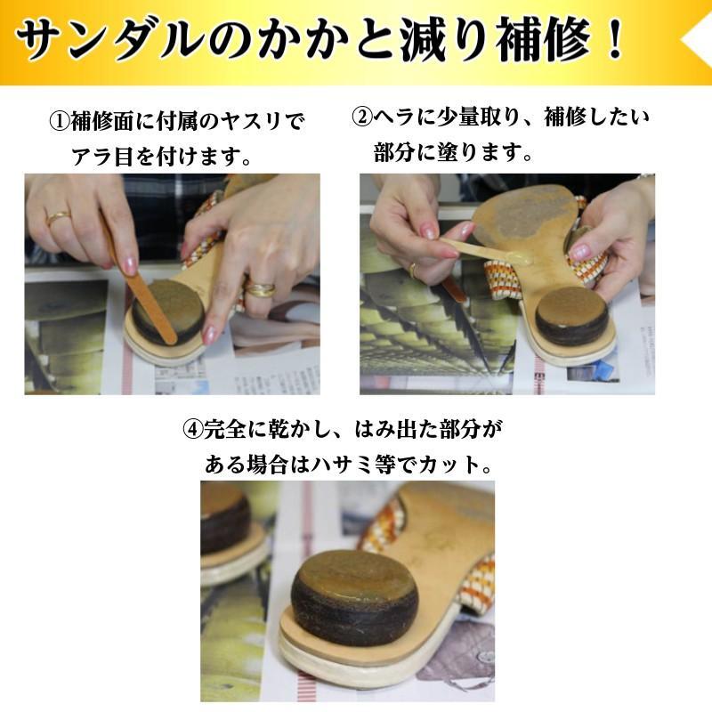 シューグー 100g 靴 修理 かかと補修 ソール 補修剤 黒 白 自然色 手入れ ゴム製品 shoegoo SHOEGOO【30】|actika|06