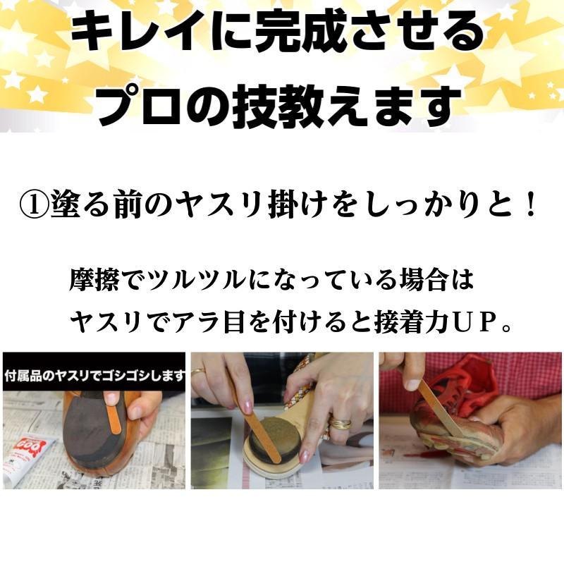 シューグー ミニ 50g 靴 修理 かかと補修 お試し 使い切り ソール かかと 補修 黒 手入れ ゴム製品 shoegoo SHOEGOO【25】 actika 07