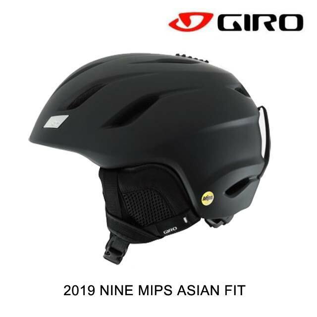2019 GIRO ジロ ヘルメット HELMET NINE MIPS MATTE 黒 ASIAN FIT
