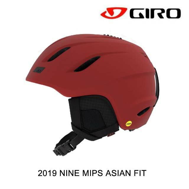 2019 GIRO ジロ ヘルメット HELMET NINE MIPS MATTE DARK 赤 ASIAN FIT