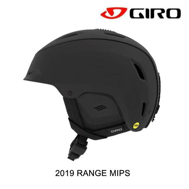 2019 GIRO ジロ ヘルメット HELMET RANGE MIPS MATTE 黒
