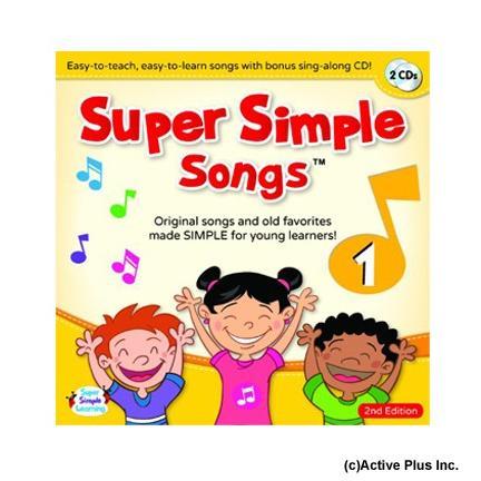大人気英語ソングCD・SUPER SIMPLE SONGS Vol.1|active-english
