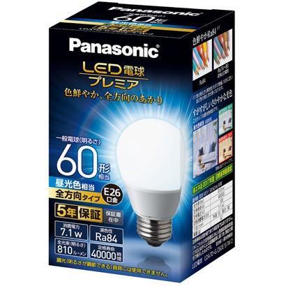 パナソニック LED電球プレミア LDA7D-G/Z60E/S/W/2 パナソニック LED電球プレミア LDA7D-G/Z60E/S/W/2 10個セット (LDA7DGZ60ESW2) 60W相当 全方向タイプ 昼光色 E26口金