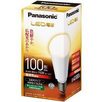 パナソニック LED電球 一般電球形 LDA14L-G/K100E/W 10個セット 電球色相当 広配光タイプ 1520lm (LDA14LGK100EW)