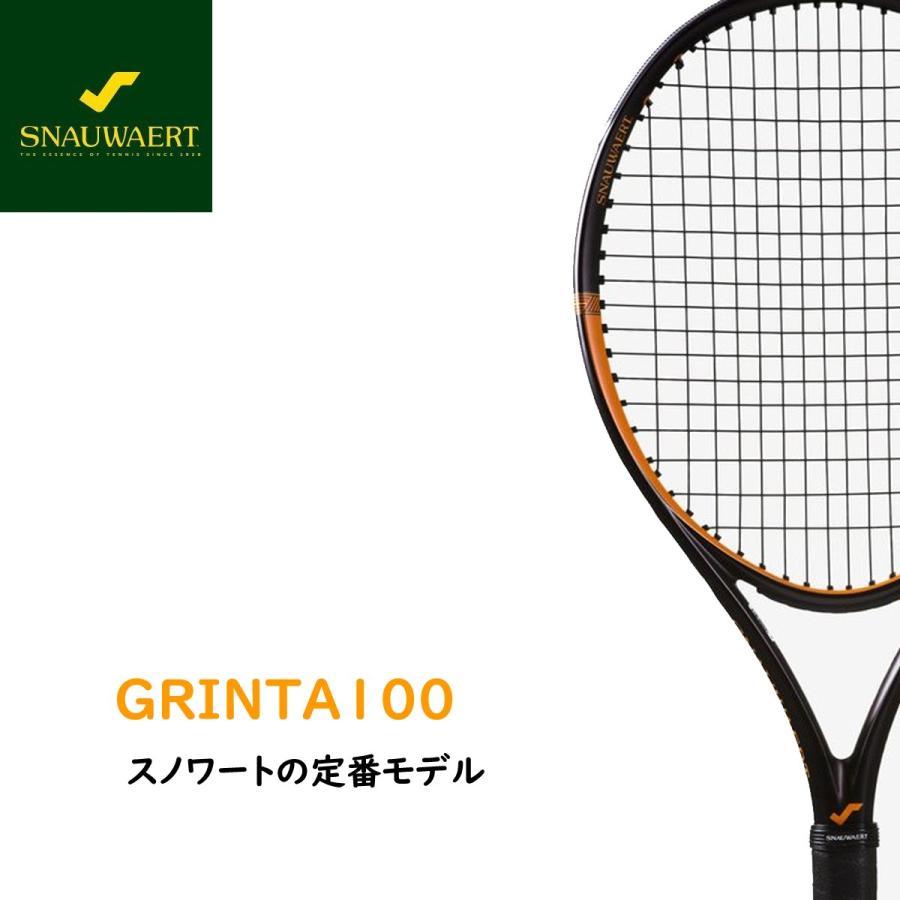 魅了 テニス ラケット スノワート SNAUWAERT SNAUWAERT テニス グリンタ100 GRINTA100, 住宅設備専門 ジャストリフォーム:70ca100c --- airmodconsu.dominiotemporario.com