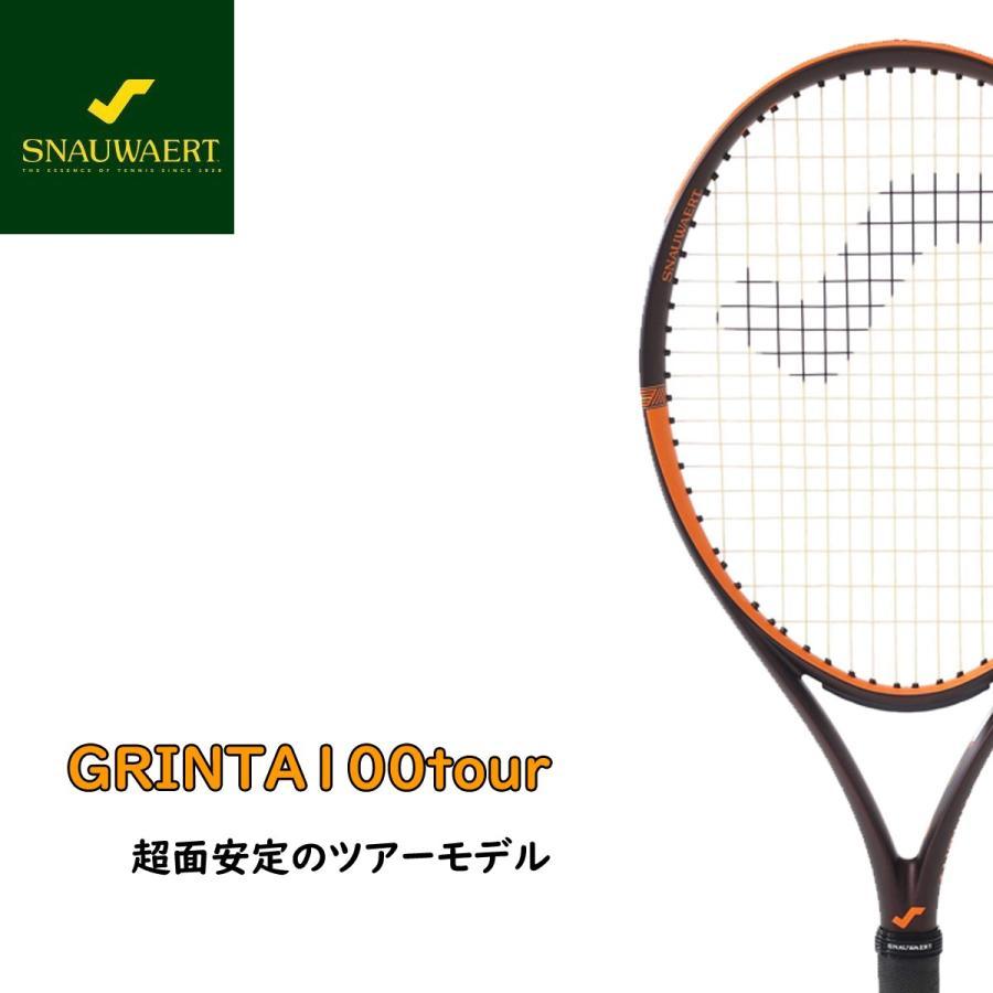 スノワート GRINTA100tour グリンタ100ツアー テニス ラケット