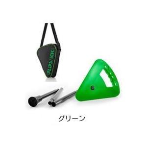 折りたたみ椅子 アウトドア ゴルフ観戦に最適な杖にもなりコンパクトに持ち運べる一本足の折りたたみイス Flipstick-フリップスティック- グリーン|actlive2