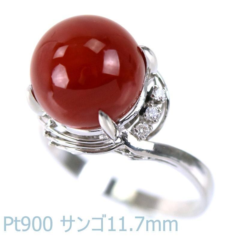 最終値下げ Pt900 サンゴ リング 15号 11.7mm ダイヤ 0.09ct 血赤珊瑚 ジュエリー 指輪 レディース アクトワン, ファンシーステーションMay 10f8839d