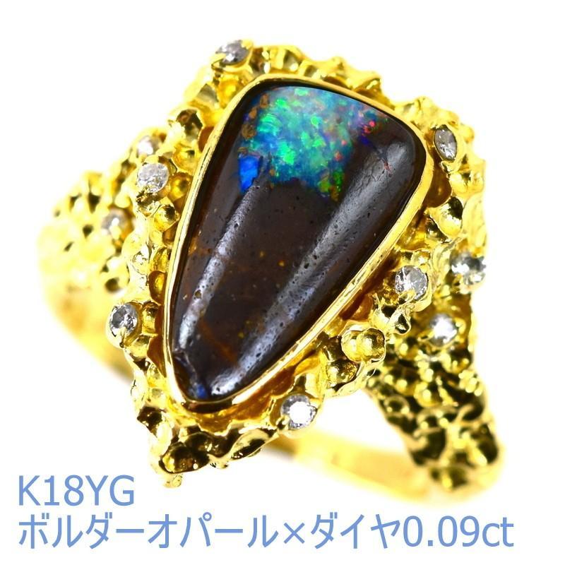 最大80%オフ! K18YG ボルダーオパール 0.09ct リング 12号 ダイヤ リング 0.09ct ダイヤ レディース アクトワン, Shop-Polori:852d1c14 --- airmodconsu.dominiotemporario.com