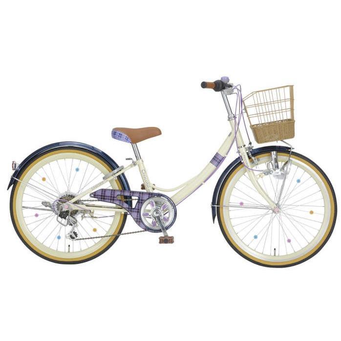 子供用自転車 サギサカ ショコラ キュート 246 (ブルー) 0046 SAGISAKA Chocolat Cute シティサイクル