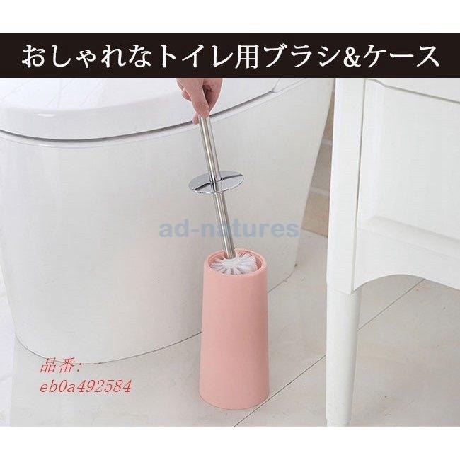 トイレ掃除用品 スリム トイレブラシ ケース付き 便器の死角 ad-natures 02