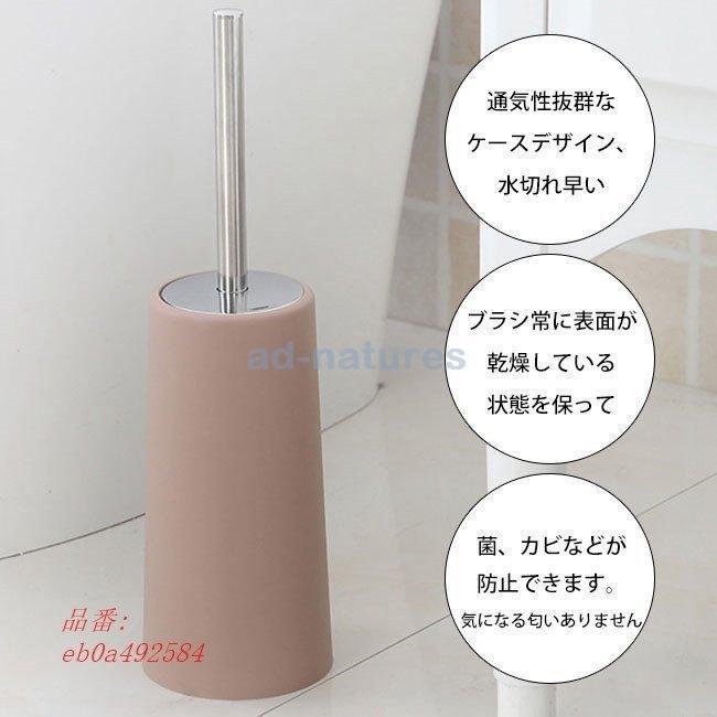 トイレ掃除用品 スリム トイレブラシ ケース付き 便器の死角 ad-natures 04